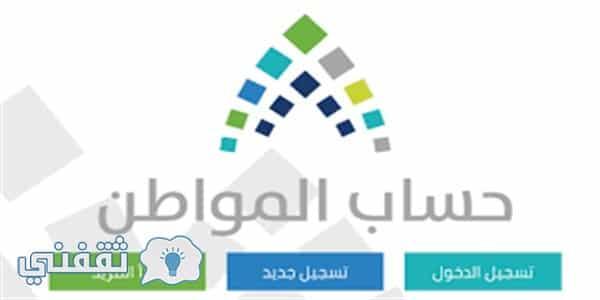 برنامج حساب المواطن يحدد موعد صرف المستحقات قبل رفع أسعار الطاقة تعرف علي الموعد