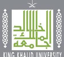 التسجيل والقبول في جامعة الملك خالد الكترونيا لحملة الثانوية