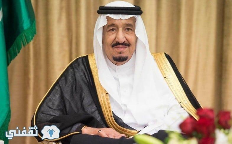 اوامر ملكية جديدة اليوم .. تفاصيل الاوامر الملكية الجديدة الصادرة عن الملك سلمان