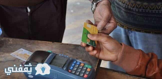 طريقة إضافة المواليد الجدد إلى بطاقة التموين من موقع وزارة التموين وموعد إضافة المواليد 2017