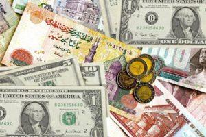 سعر الدولار اليوم الخميس 27-7-2017 في البنك الأهلي المصري