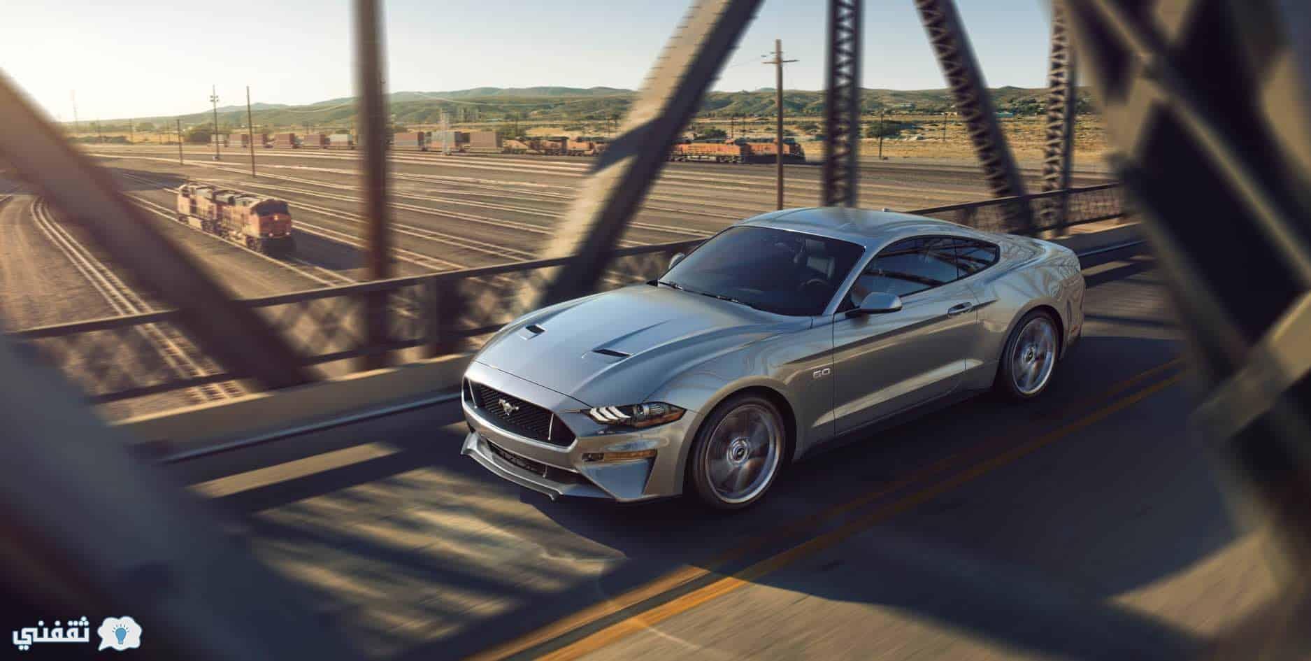 Mustang 2018