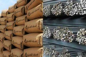 أسعار الحديد والأسمنت اليوم السبت 1-7-2017 فى مصر وتحديث مستمر للأسعار