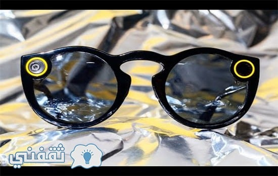 نظارة سناب شات spectacles