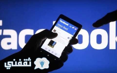 اجمل الصور والخلفيات فيس بوك : أغلفة فيسبوك facebook وصورة شخصية بتقنية hd
