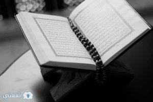 دعاء لحل المشاكل وطلب الرزق من الله عز وجل بأذن الله