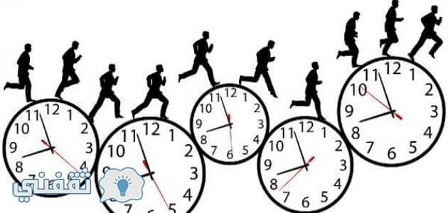 خطوات_تنظيم_الوقت