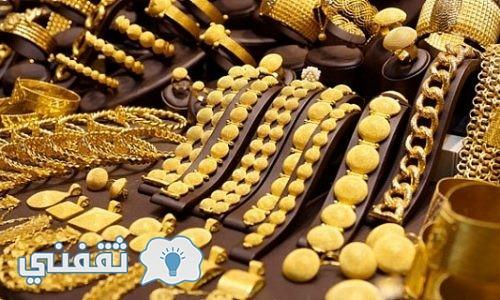 سعر الذهب في مصر والسعودية وكافة الدول العربية اليوم الخميس 24 أغسطس 2017 … تغيرات كبرى في أسعار الذهب اليوم ووصوله لأول مرة إلى هذا السعر