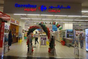 عروض كارفور مصر Carrefour Egypt اليوم شاهد بالصور مجلة كارفور ماركت Carrefour Market في كرنفال التخفيضات وخصومات كارفور حتي نفاذ الكمية
