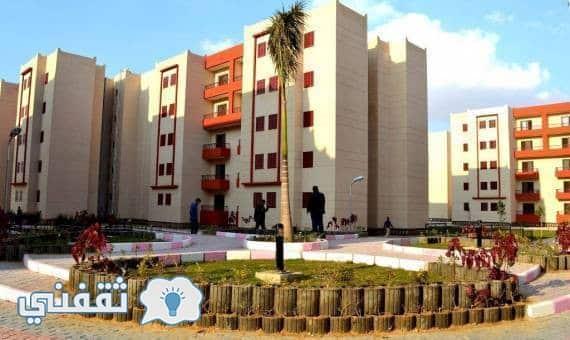 مشروع سكن مصر