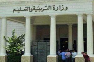 موعد بدء الدراسة 2018 في المدارس والجامعات المصرية .. موعد دخول المدارس والكليات رسميًا في مصر