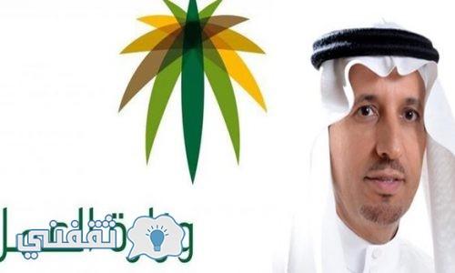 وزير العمل السعودي : السعودية تتجه لتوطين هذا القطاع الهام الذي يعمل به آلاف المقيمين وسوف يتم ترحيل المقيمين وحرمانهم من وظائفهم به خلال أيام قليلة