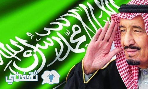 موعد إجازة عيد الأضحى بالسعودية للقطاع العام والخاص 1438 حسب تصريحات وزراتي العمل والخدمة المدنية