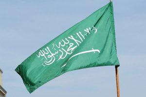 اجازة عيد الاضحى 2017 في السعودية : تعرف على موعد عيد الأضحى وقفة عرفات وأول أيام عيد الاضحي وتوقيت صلاة العيد في السعودية