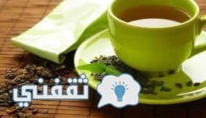 الشاى الأخضر فوائد