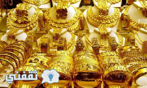 تراجع ملحوظ في أسعار الذهب اليوم