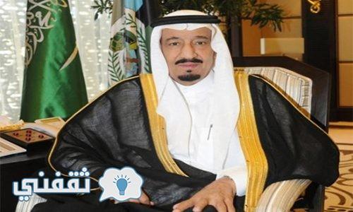 الملك سلمان بن عبد العزيز يصدر قرار هام بخصوص الحجاج القطريين