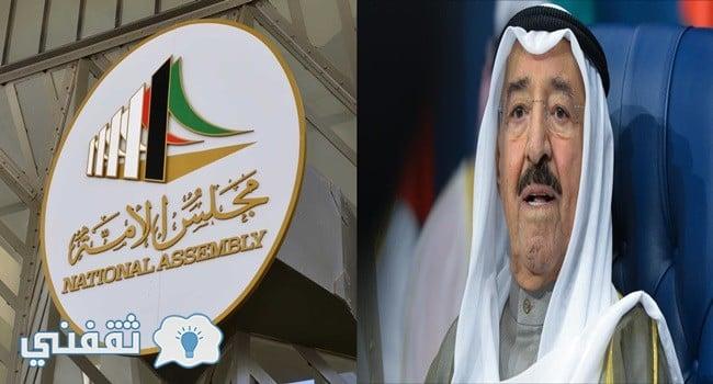 قرار مؤلم للوافدين بالكويت