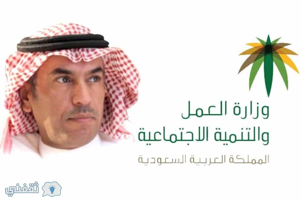 قرار سعودي مؤلم للمقيمين بالمملكة