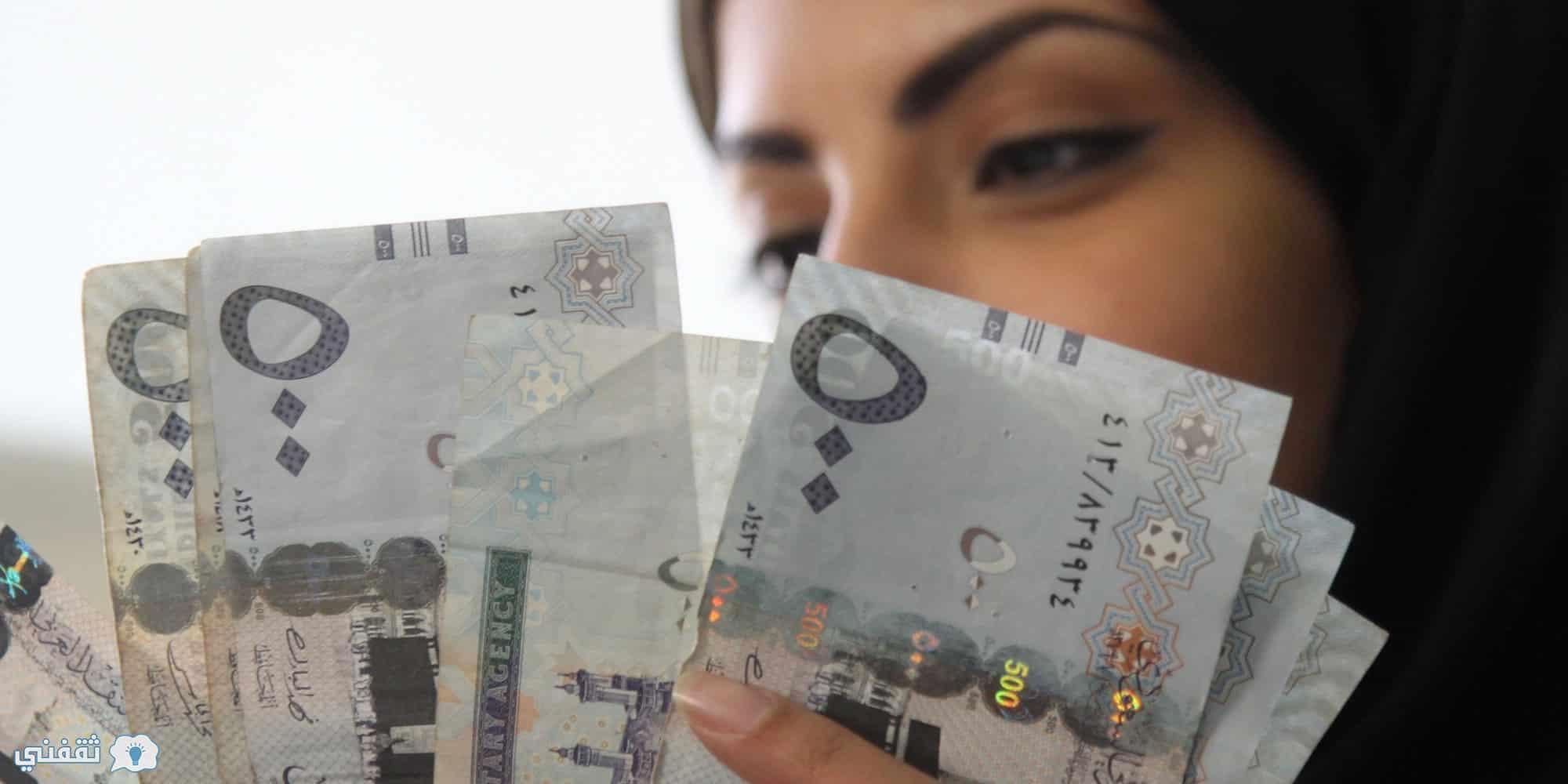 مواعيد صرف الرواتب لعام 1439 وفق التقويم الميلادي لموظفي الدولة في السعودية
