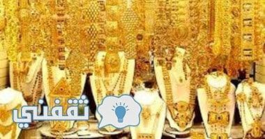 سعر الذهب اليوم الثلاثاء