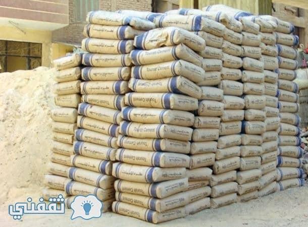أسعار الأسمنت اليوم السبت 14 أكتوبر 2017 بالسوق المصري وشركات الأسمنت بفترة المساء