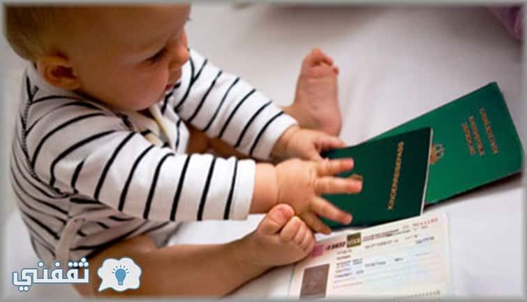 اضافة الطفل على جواز سفر الأم