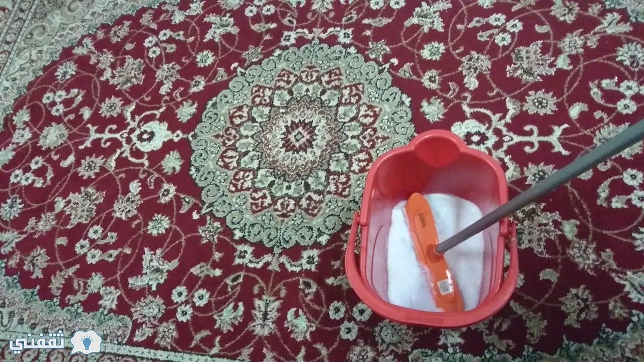 طريقة سحرية لغسيل السجاد على الناشف…خلطة مدهشة لغسيل السجاد