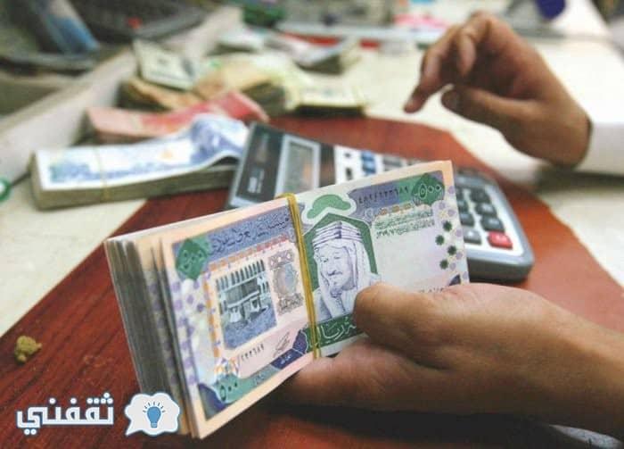 نزول الرواتب السعودية وإيداع رواتب شهر المحرم برج العقرب وموعد صرف الرواتب لعام كامل