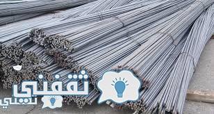 سعر الحديد اليوم الاثنين 16-10-2017 ثبات أسعار الحديد في المصانع المصرية بفترة المساء