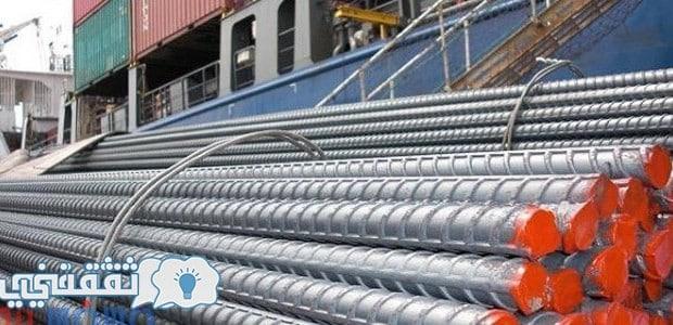 سعر الحديد اليوم الجمعة 20-10-2017 ثبات أسعار الحديد في المصانع المصرية