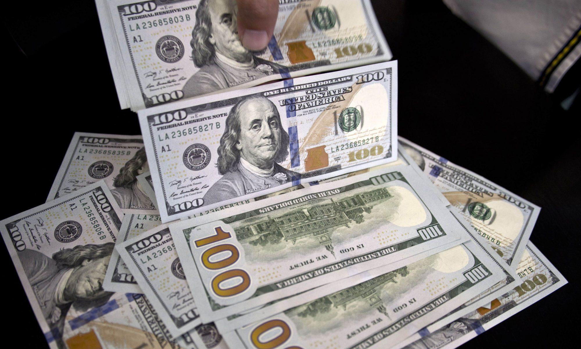 سعر الدولار 12 مايو بالبنك الأهلي المصري