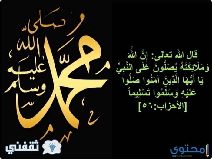 """قالوا عن رسول الله """"محمد صل الله عليه وسلم"""""""