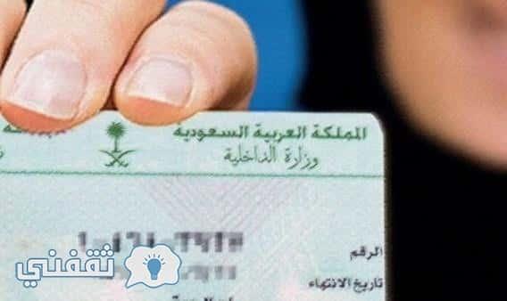 الجانب تشوه حصار بطاقة الاحوال للنساء Virelaine Org