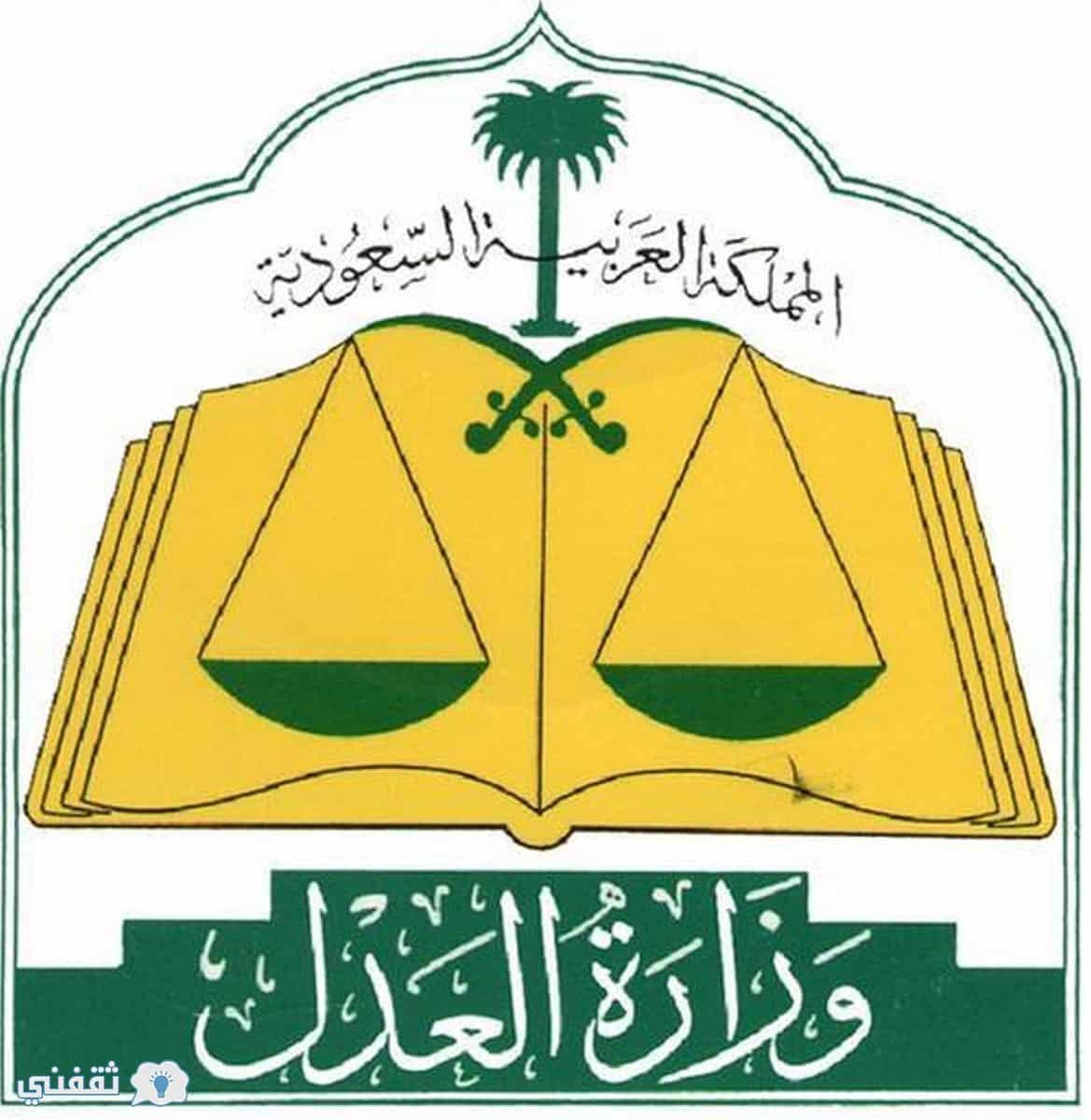 بشرى سارة: إلغاء العمل بأحكام بيت الطاعة بقرار من وزارة العدل السعودية