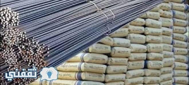 سعر الحديد والأسمنت اليوم السبت 2-12-2017 بالسوق المصري والمصانع فترة المساء