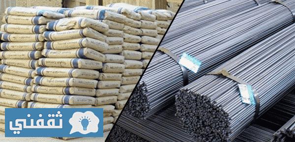 أسعار الحديد والأسمنت اليوم السبت 6 يناير 2018 في مصر