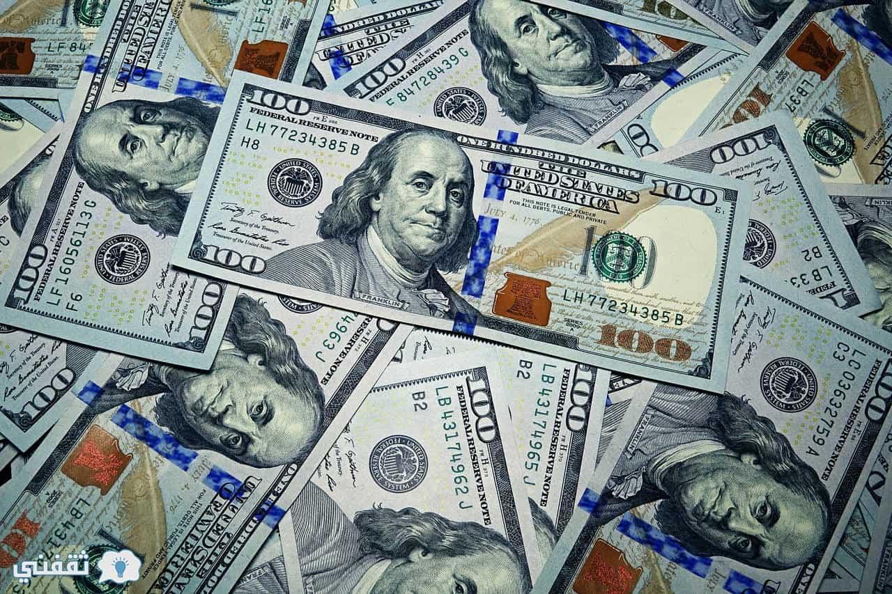 سعر الدولار اليوم 8 مارس بنك HSBC والبنوك المصرية مع عدم استقرار سعر الدولار بالبنوك