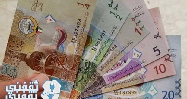 أسعار الدينار الكويتي اليوم الأحد 15-7-2018 في البنوك المصرية والسوق السوداء