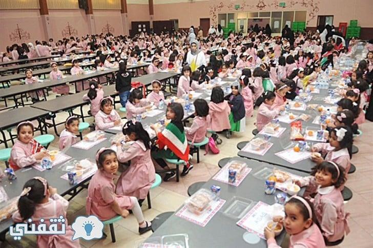 نتائج طلاب الكويت 2018 للمرحلة الابتدائية والمتوسطة عبر موقع طالب ومربع الالكتروني