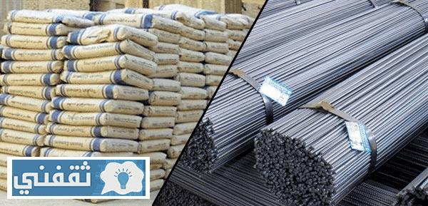 سعر الحديد والأسمنت اليوم الاثنين 1-1-2018 في المصانع وشركات مواد البناء