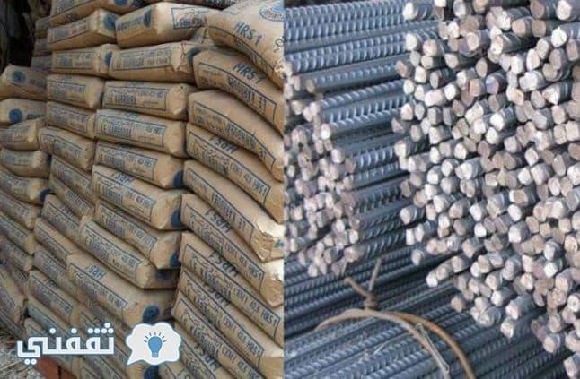 سعر الحديد والأسمنت اليوم الاثنين 18-12-2017 في السوق المصري والمصانع