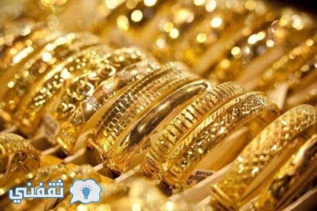 أسعار الذهب في مصر اليوم الاثنين 11/6/2018