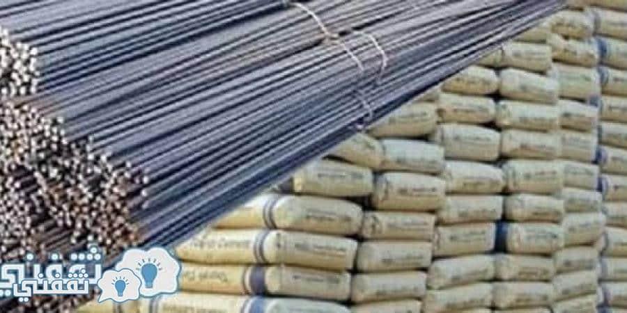 سعر الحديد والأسمنت اليوم الخميس 21-12-2017 في السوق المصري والمصانع