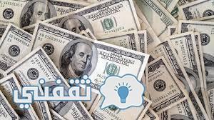 أسعار الدولار في الأسواق المصرية اليوم الاحد 26/8/2018