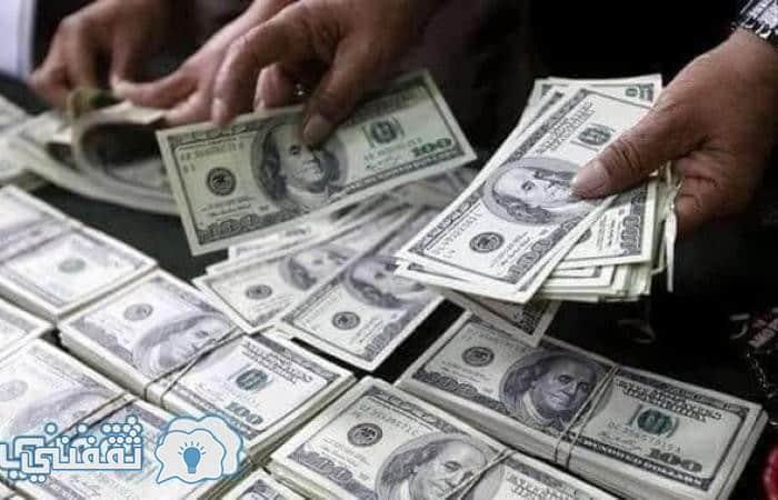 سعر الدولار اليوم الإثنين 11-12-2017 و هدوء نسبي في  تعاملات الصباح