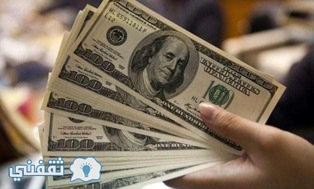 سعر الدولار اليوم الخميس 11-1-2018 بالبنوك المصرية والسوق السوداء فترة المساء
