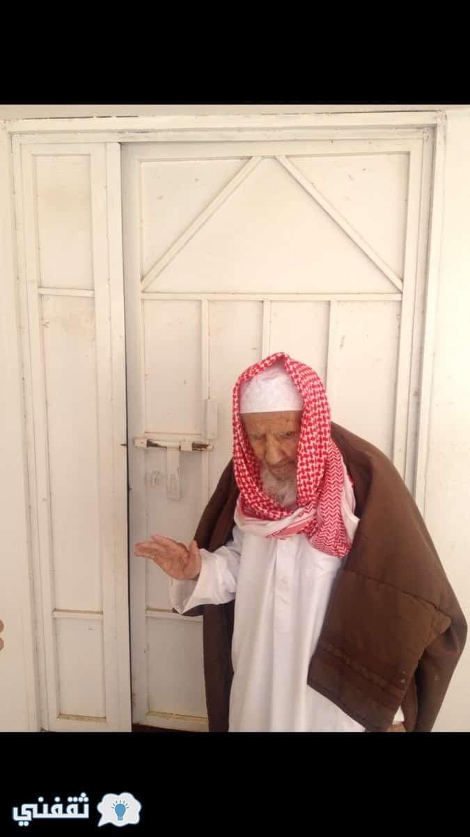"""1 - وفاة الشيخ """"العلكمي"""" أكبر معمر سعودي في المملكة عن عمر يناهز 140 عاما"""