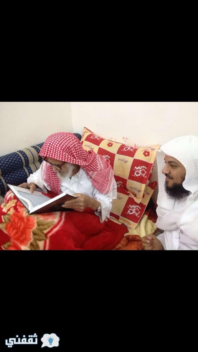 """وفاة الشيخ """"العلكمي"""" أكبر معمر سعودي في المملكة عن عمر يناهز 140 عاما"""