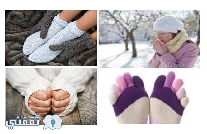 أهم النصائح للتخلص من برودة اليدين و القدمين في فصل الشتاء